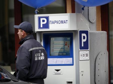 Parkovka_280813