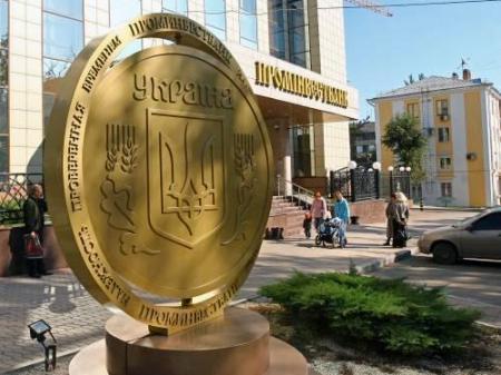 Prominvestbank_130213