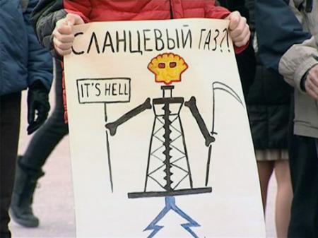 Уроки для Украины: почему тормозит сланцевая революция в Китае