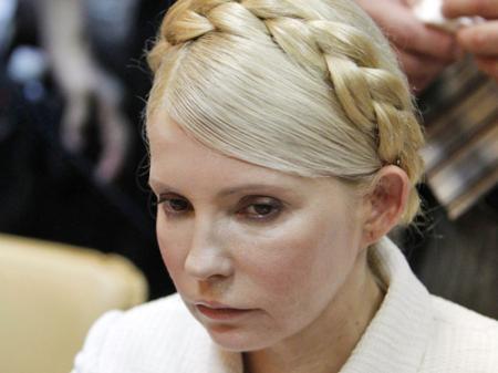 Тимошенко ночевала в душевой