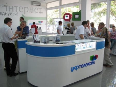 Ukrtelecom_111113