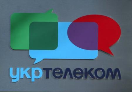 Ukrtelecom_180113