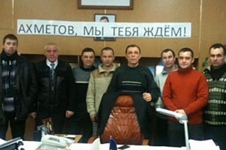 «Восстание» на луганской шахте: требуют переговоров с Ахметовым