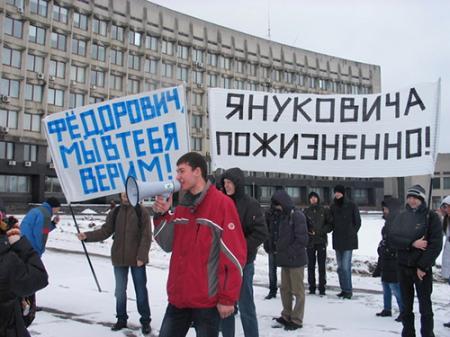 40% отдыхающих VIP-ов в Куршевеле - украинцы: Бережная и Кильчицкая, сбегающие от журналистов, и Фирташ с охранниками - Цензор.НЕТ 8269