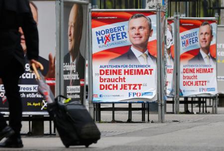 Хофер не признает Крым: чем важны австрийские выборы