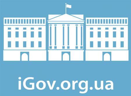 iGov - теперь и в Приват24