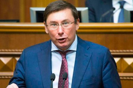 im578x383-lutsenko_rada.gov.ua