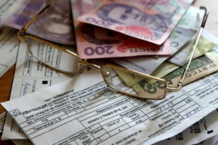 Украинцев заставят оплачивать коммуналку по-новому