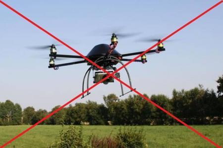 Нечего наши дворцы снимать: Госавиаслужба жестко ограничила использование дронов в Украине