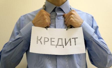 Жизнь в кредит: украинцы задолжали банкам 205 млрд грн