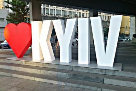 kiev_Klichko_14.03.18