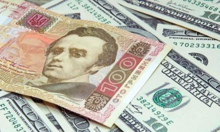 kurs-dollara-880x528_Ykraina_Dollar_04.12.18