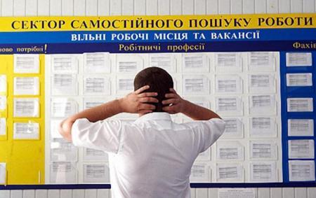 ТОП-5 самых востребованных профессий в Украине в 2019 году
