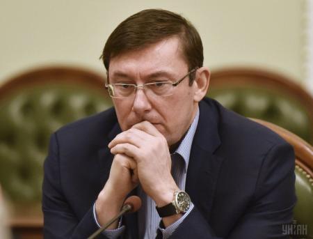 Одесский НПЗ как показная борьба с режимом Януковича, или Зачем Луценко вернул государству груду металлолома