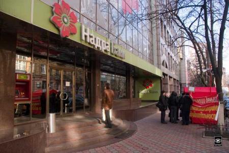 Звіт форензік-аудиту компанії KPMG щодо причин банкрутства банку «Надра» прямо вказує на колишніх керівника і власників банку