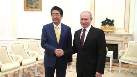 Япония предложила России заключить мирный договор