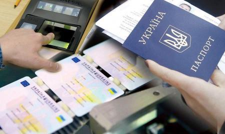 pasport_2133218784