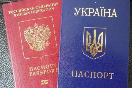 Законопроект бесмыссленный и беспощадный: напугать конфискацией жителей Донбасса, принявших гражданство РФ