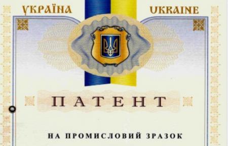 patent-na-promyshlennyy-obrazets_17.06.19