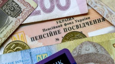 Розенко рассказал, что дальше будет с повышением пенсий в Украине