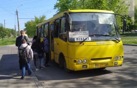 Требуют поднять тарифы: в Полтаве бастуют частные перевозчики