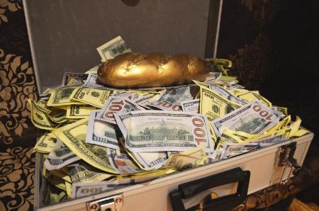 Новые 200 млн долларов Януковича вернули народу. Ура, ура, ура?