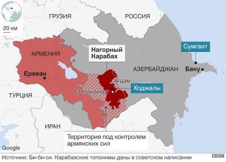 Война в Нагорном Карабахе: задача – предотвратить конфликт между землячествами в Украине