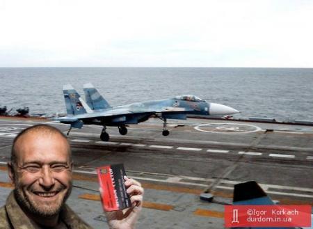 «Адмирал Кузя»: Не взлетим, так поплаваем. Второй пошел. Вглубь.