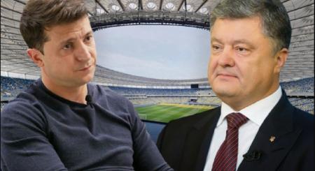 picture2_poroshenko-sdelal_352114_p0_17.04.19