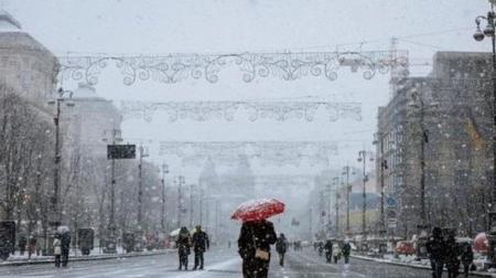 pogoda-v-ukraine-na-nojabr_rect_77ac36abafcc18a5841_15.11.18