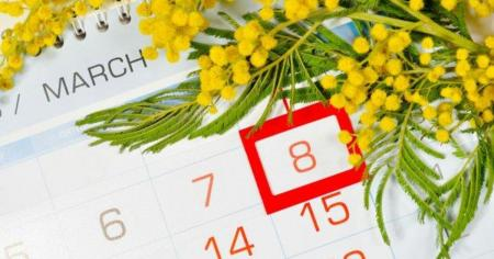 8 марта и 1 мая не отменят: в Минкульте объяснили закон