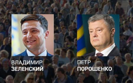 prezident_rez_rus_21.04.19