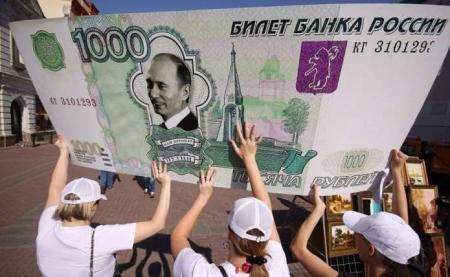 Уже через год-два Россия станет банкротом