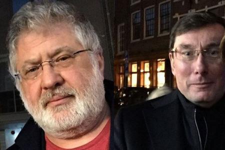 Средь шумного бала, случайно: как Луценко и Коломойский в Амстердаме встретились