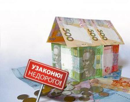 Новости по банку финансы и кредит украина новости