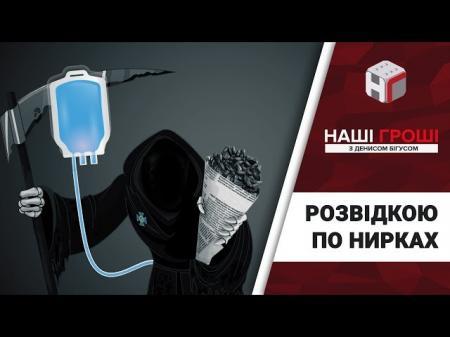 «У этого офицера за плечами – большие заслуги перед Украиной»: Порошенко отреагировал на скандал с Семочко