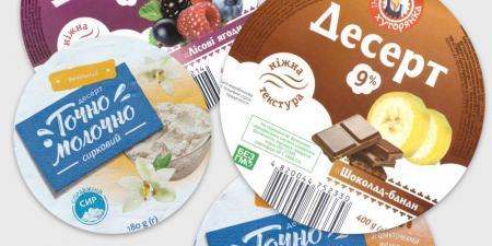 АМКУ выявил несоответствие этикеток и содержимого десертов 3-х торговых марок