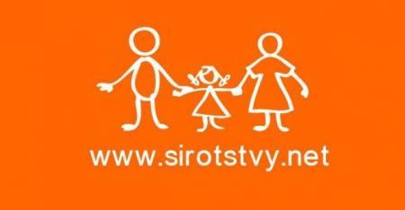 Права ребенка в Украине: обеспечение, соблюдение, защита