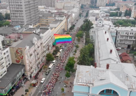 Марш равенства в Киеве: установлен мировой рекорд