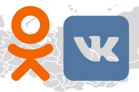 Другая сторона медали: почему запрет ВКонтакте и Одноклассников - гол в свои же ворота