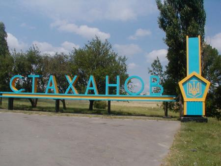 Последний «правильный мент» Донбасса