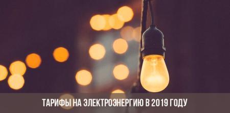 tarify-na-elektroenergiyu-v-2019-godu_19.06.19