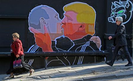Судьба Украины в ближайшем будущем определит судьбу всей Европы – бывший посол США в России