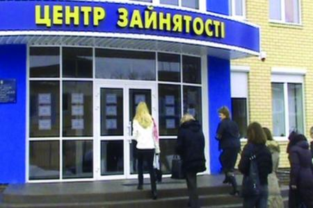 В Украине заработал новый ресурс, который поможет с поиском работы