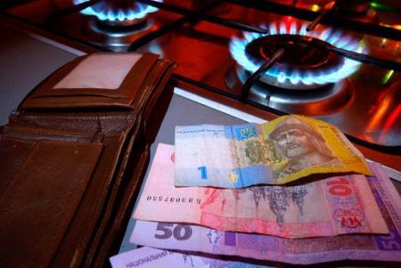 Абонплата за газ. Битва трусости с алчностью или гопак на граблях? Обзор мнений