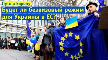 Украинцы стали реже пользоваться безвизом