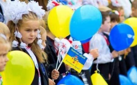 ukraine-zakritie-shkol-vuzov-sadikov_15.08.18