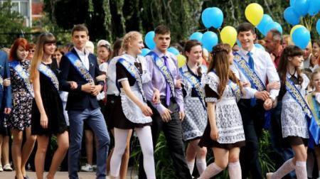 vypusknoj-v-ukraine-2018_rect_c176e15384b2cfc1013fd4e680095b9b