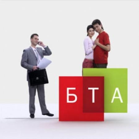 Кредиты БТА банка